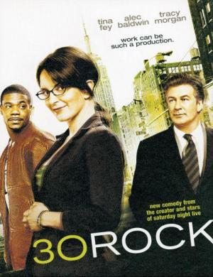 Rockefeller Plaza (30 Rock) (Serie de TV)