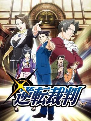Ace Attorney (TV Series)