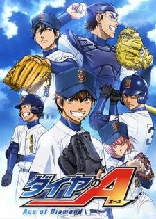 Ace of Diamond (TV Series)
