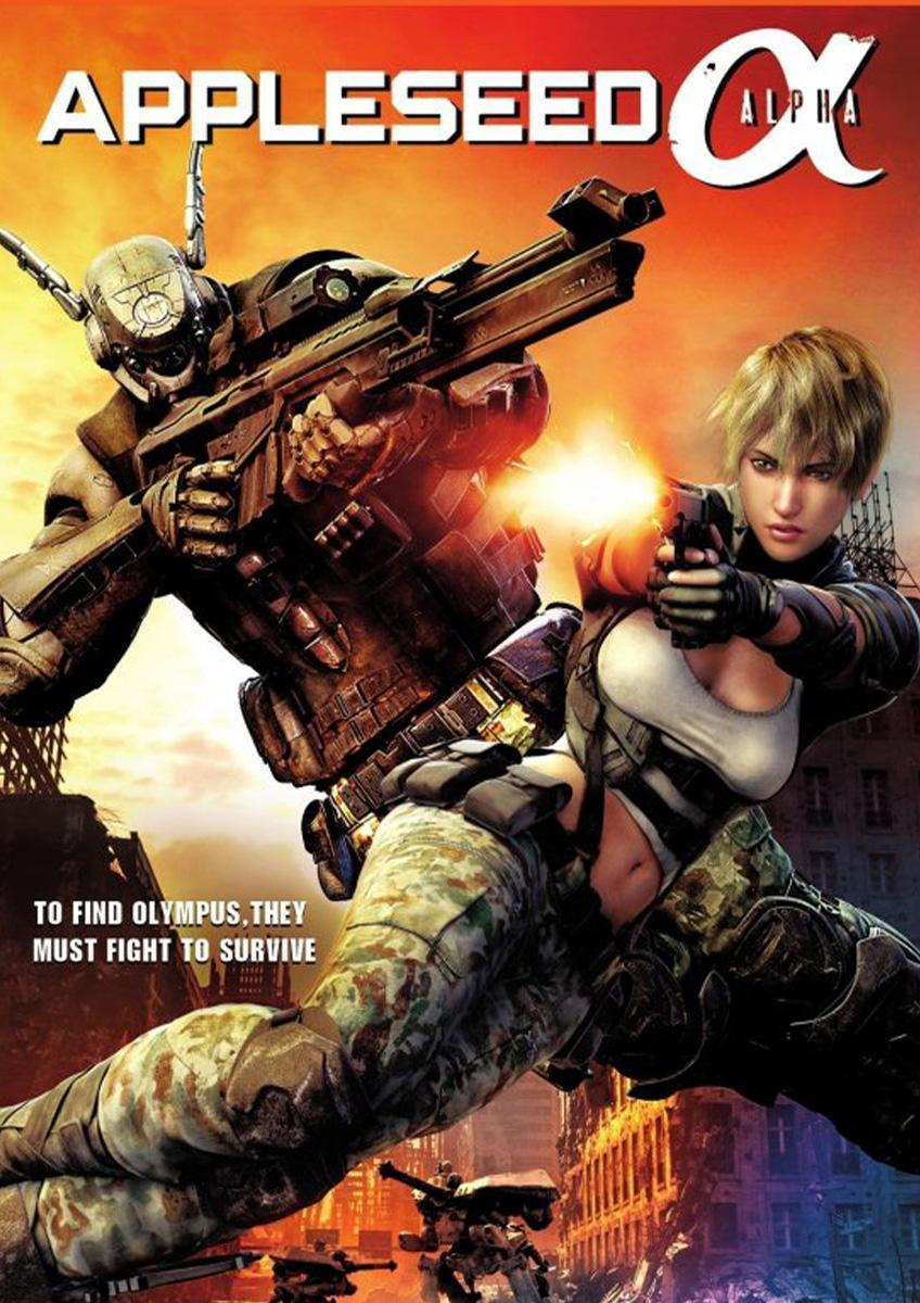 Appleseed Alpha / ПРОЕКТ АЛФА (2014)