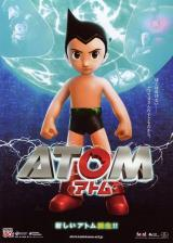 Astro Boy (Astroboy) [3GP-MP4-Online]