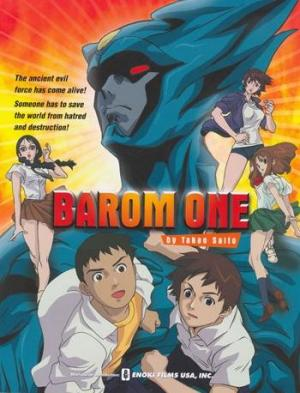 Barom One (Serie de TV)