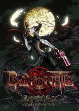 Bayonetta: Bloody Fate ()