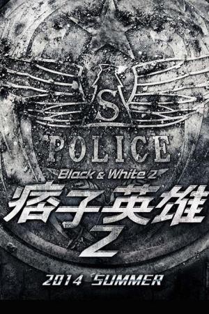 Black & White Episode 2: The Dawn of Justice