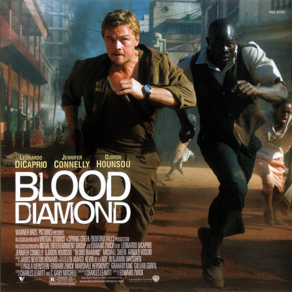 Blood diamond essay