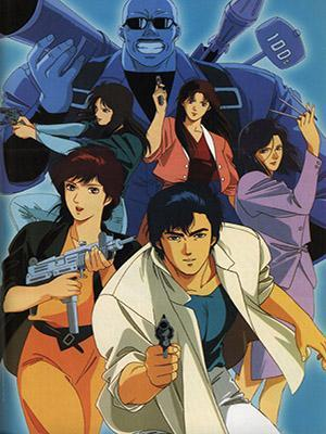 Cazador (City Hunter) (Serie de TV)