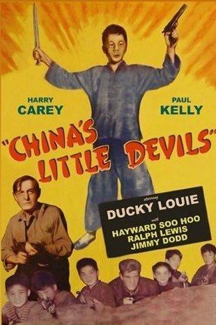 China's Little Devils movie