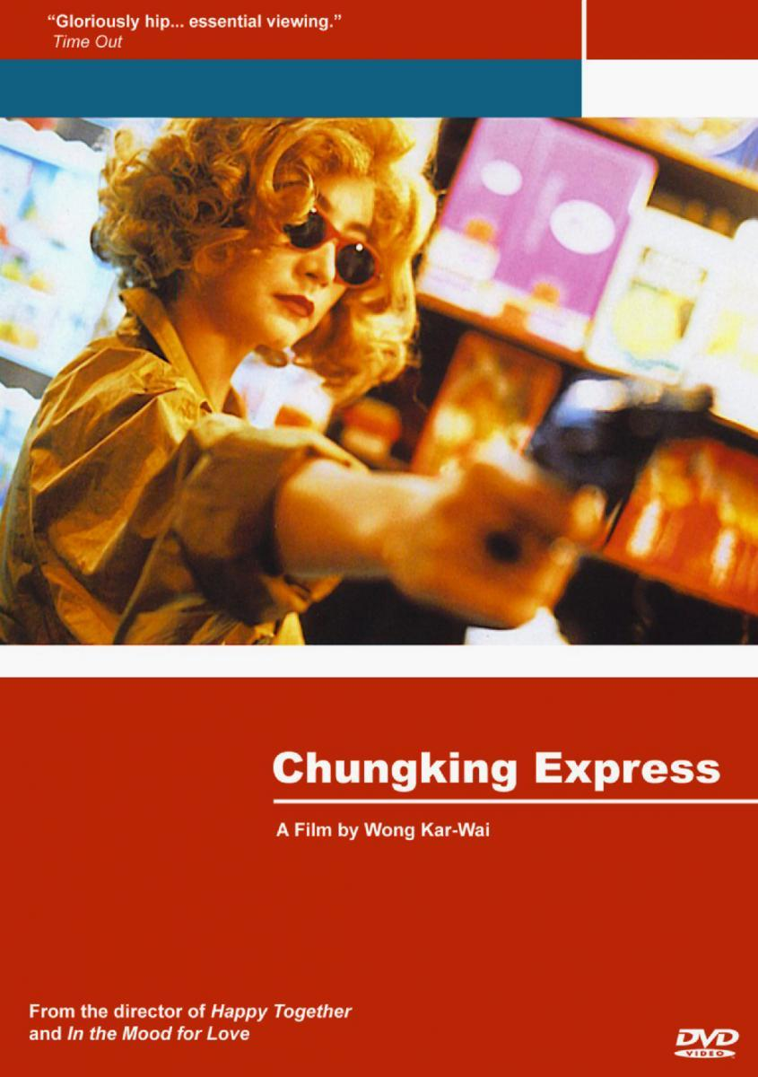 image gallery for chungking express filmaffinity
