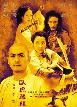 Crouching Tiger, Hidden Dragon (2000) - FilmAffinity