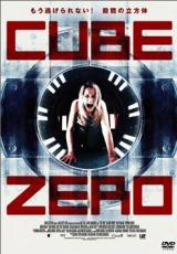 Cube Zero