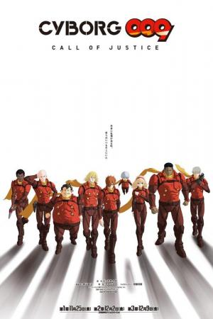 Cyborg 009: Call of Justice (TV Series)