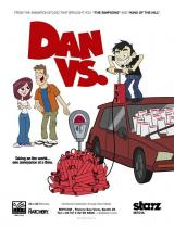 Dan Vs. (Serie de TV)
