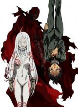 Deadman Wonderland (Serie de TV)