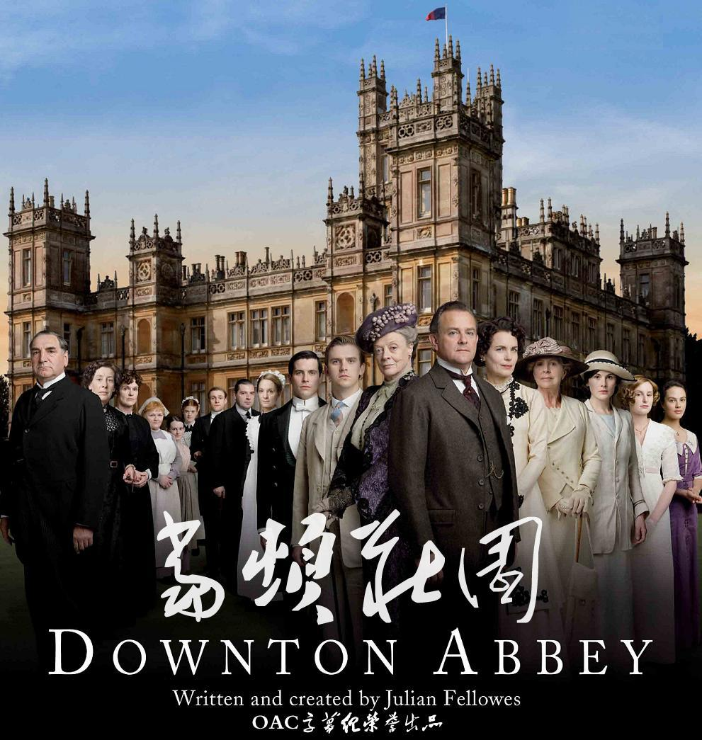 of downton abbey tv series go to trailer of downton abbey tv series