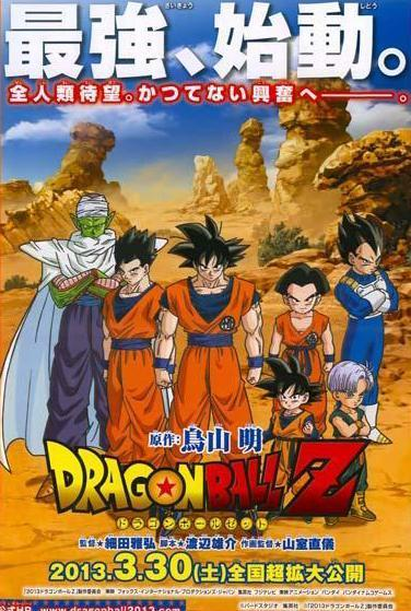 comunidad dragon ball z