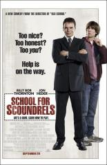 School for Scoundrels ()