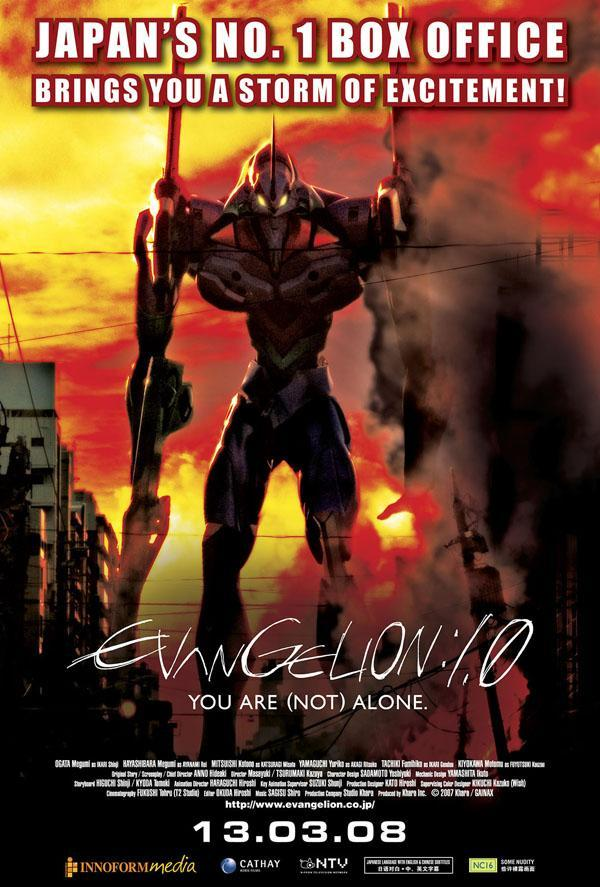 Evangelion: 1.0 You Are (Not) Alone - Promo
