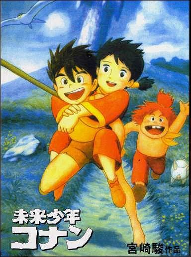 Future Boy Conan Ep  17