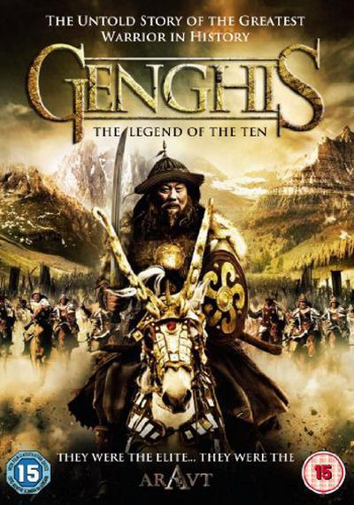 Genghis: The Legend of the Ten / Аравт: Десетте воина на Чингис хан (2012)