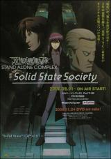 Ghost in the Shell Solid State Society Online Completa Sub Español Latino
