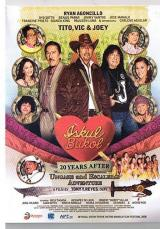 Iskul Bukol: 20 Years After (The Ungasis and Escaleras Adventure)