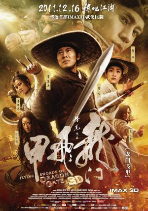 ver pelicula La espada del dragon - Long men fei jia - The Flying Swords of Dragon Gate online gratis hd