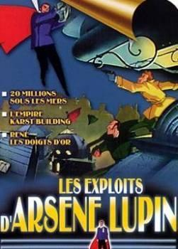 a review of the original lupin story arsene lupin gentleman thief Fictional gentleman thief and detective, arsene lupin  periodicals when the first arsene lupin story  review-extraordinary adventures of arsene.