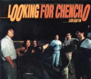 Looking for Chencho (C)