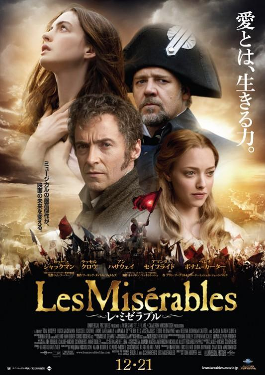 Russell crowe les miserables poster - photo#26