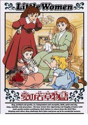 Love's Tale of Young Grass (TV Series)