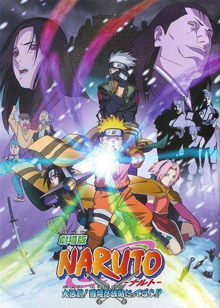 Naruto La Pelcula: La Gran misin! El rescate de la Princesa de la Nieve!