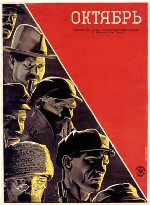 the russian revolution in october ten days that shook the world a movie by sergei eisenstein 1919 boni & liveright first edition ten days that shook the world (1919) is a book by the american journalist and socialist john reed about the october revolution in.