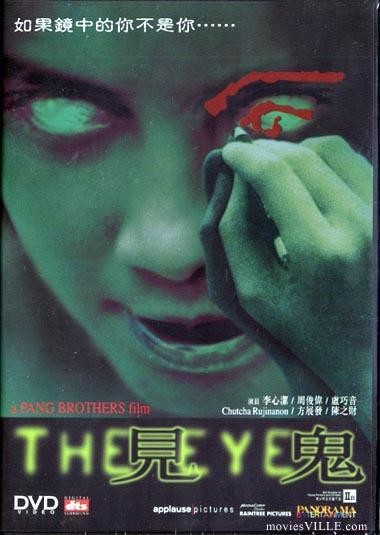 The Eye [2002][DVDRIP][ESP][MEGA]