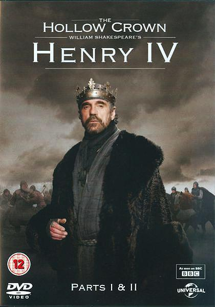 king henry iv part 1 essays