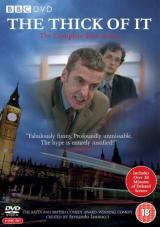 The Thick of It (Serie de TV)