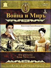 War and Peace (Voyna i mir)