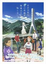 Anohana: The Flower We Saw That Day (Serie de TV)