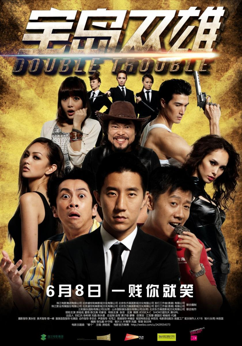 Double Trouble (2012) Dvdrip VOSE