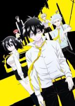 Blood Lad (Serie de TV)
