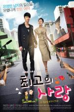 The Greatest Love (TV Series)