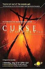 Curse of the Blair Witch (TV)
