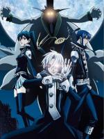 D.Gray-man (Serie de TV)