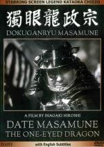 Date Masamune: The One-Eyed Dragon (The Hawk of the North)