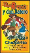 Don ratón y don ratero