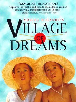 Eno nakano bokuno mura (Village of Dreams)