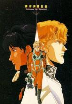 Legend of the Galactic Heroes (TV Series)