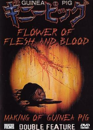 Guinea Pig 2: Flowers of Flesh and Blood