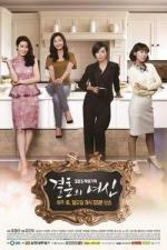 Goddess Of Marriage (TV Series)