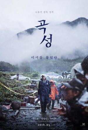 Watch Online The Wailing 2016 South Korean Full Movies with eng Subtitle