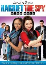 Harriet the Spy: Blog Wars (TV)